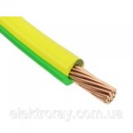 ПВ 3х2,5 жовто-зелений провід