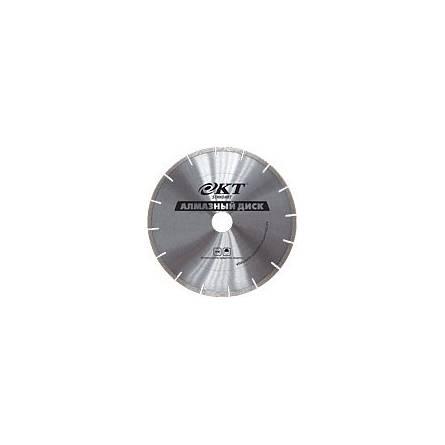 Диск алмазний, 230 мм КТ Стандарт сегмент 11-014