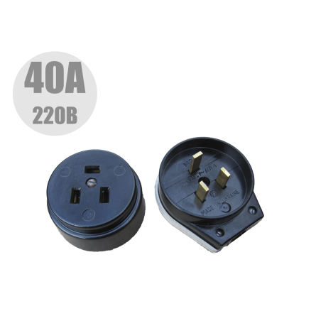 Комплект ВШ+РШ 40А 220В