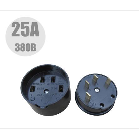 Комплект ВШ+РШ 25А карболіт 380В
