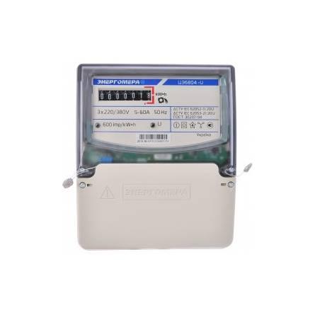 Лічильник електричної енергії трифазний ЦЕ 6804-U/1 5-60А МР32  ЕНЕРГОМЕРА