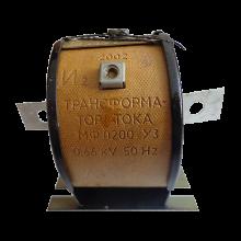 Трансформатор струму МФО 200 40/5