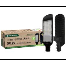Світильники світлодіодні (LED)