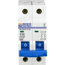Автоматичний вимикач 32А/2-полюсний ВА2017/С АсКО