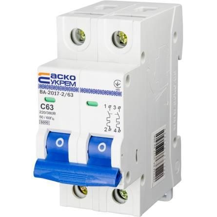 Автоматичний вимикач 63А/2-полюсний ВА2017/С АсКО