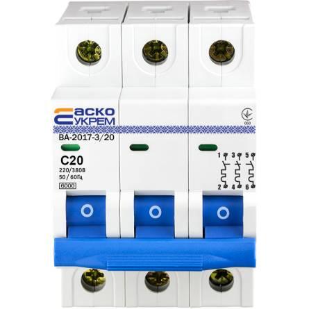 Автоматичний вимикач 20А/3-полюсний ВА2017/С АсКО