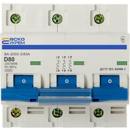 Автоматичний вимикач 80А/3-полюсний ВА2003/D АсКО