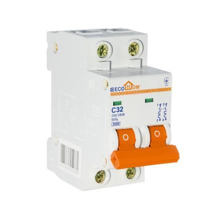 Автоматичний вимикач 32А/2-полюсний ECOHOME