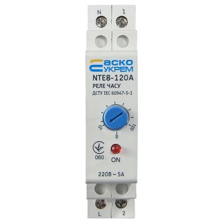 Реле часу NTE8-120A (STE8-120A) АсКо
