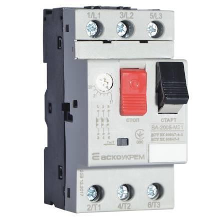 Автомат захисту двигуна ВА-2005 М21