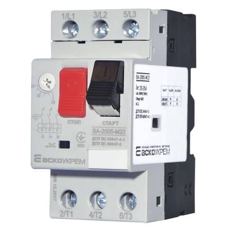 Автомат захисту двигуна ВА-2005 М22