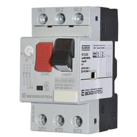 Автомат захисту двигуна ВА-2005 М32