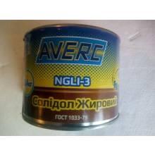 Мастило солідол жировий 400гр AVERC