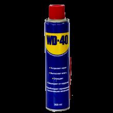 Мастило багатофункціональне WD-40 0,3л.