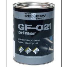 Грунт ГФ-021 сірий (2,8кг) ТМ Хімрезерв