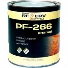 Фарба ПФ-266 жовто-коричнева (2,8кг) для підлоги KHIMREZERVPRO