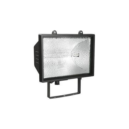 Прожектор галогеновий 1500 Вт чорний