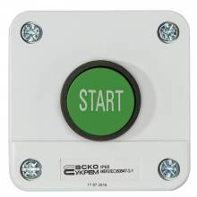 Пост 1-кнопковий Старт ХАL-В103