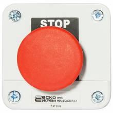 Пост 1-кнопковий Стоп ХАL-В164Н29