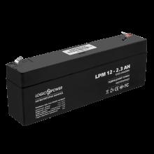 Акумуляторна батарея LogicPower 2,3Ah 12B