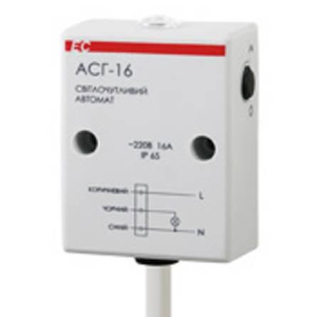 Автомат світлочутливий АСг-16