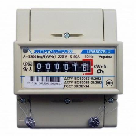 Лічильник електричної енергії однофазний ЦЕ 6807Б-U K1 5-60А М6Р5.1 ЕНЕРГОМЕРА