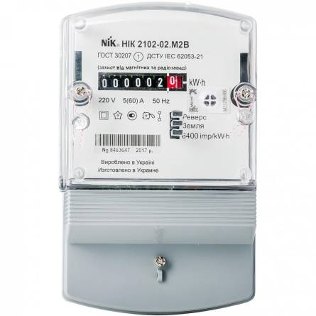 Лічильник електричної енергії однофазний НІК 2102 5-60А М1В