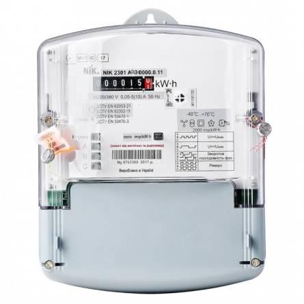 Лічильник електричної енергії трифазний НІК 2301 AP3  5-120А