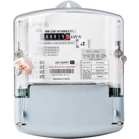 Лічильник електричної енергії трифазний НІК 2301 АТ 5-10А