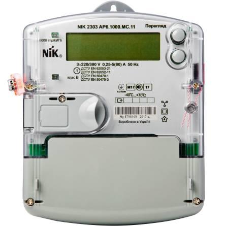 Лічильник електричної енергії трифазний НІК 2303 АР6Т 5-80А 4Т