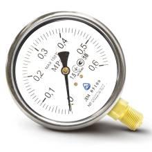 Манометр ДМ 05050 - 2,5 МПа кисень