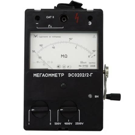 Мегаомметр ЕС 0210/2-Г 2500В
