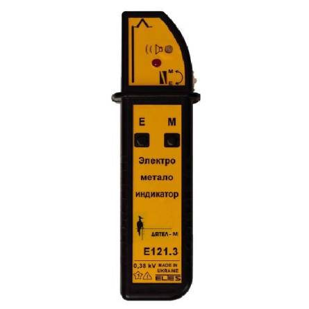 Сигналізатор прихованої електро проводки Е121.3