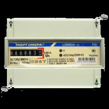 Лічильник електричної енергії трифазний ЦЕ 6804-U/1 1-7,5А ЕНЕРГОМЕРА