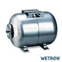 Гідроакумулятор горизонтальний 50л (нержавіюча сталь) Wetron