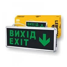 Світильник аварійний 2W, 3,7V LED LEBRON 16-95-20 Тривалість актив. роботи 3-6год., час підзаряд. 2год, 160*42*25мм