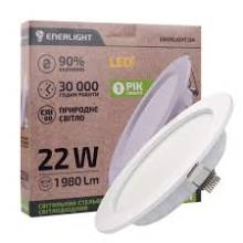 Світ, LED 22Вт 4000 круг вбуд, 220мм MERIDIAN ENERLIGHT