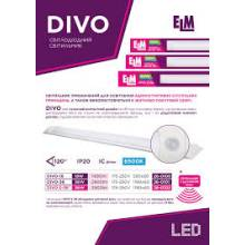 Світильник світлодіодний 36Вт 6500К 1200мм DIVO - 36  ELM з датчмком руху