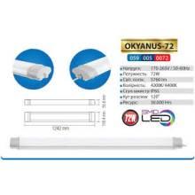 Світильник LED 72Вт 6400К IP65 1242мм  HOROZ Okyanys-72