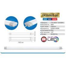 Світильник LED 90Вт 6400К IP65 170-265V  HOROZ Okyanys-90