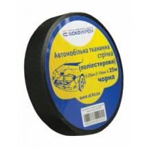Ізострічка тканинна поліестер 0.25х19х25м. чорна