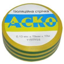 Ізострічка 0,13мм*19мм*10м АСКО жовто-зелена
