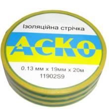Ізострічка 0,13мм*19мм*20м АСКО жовто-зелена