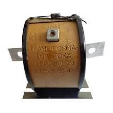 Трансформатор струму МФО 200 200 75/5